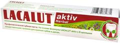 Лакалют Aktiv Herbal зубная паста