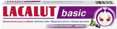 Лакалют Basic Черная Смородина-Имбирь зубная паста