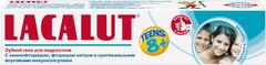 Лакалют Teens зубной гель для подростков от 8 лет