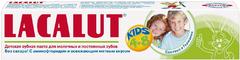 Лакалют Kids зубная паста для детей от 4-8 лет