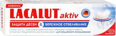 Лакалют Aktiv Защита Десен & Бережное Отбеливание зубная паста