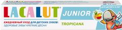Лакалют Junior Тропикана зубная паста для детей с 8 лет