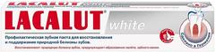 Лакалют White профилактическая зубная паста