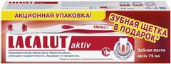 Лакалют Aktiv+Aktiv Model Club зубная паста + зубная щетка (набор)