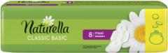 Натурелла Classic Basic Maxi прокладки женские гигиенические