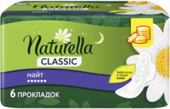 Натурелла Classic Night прокладки женские гигиенические