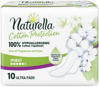 Натурелла Cotton Protection Макси прокладки женские гигиенические