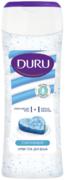 Duru 1+1 Увлажняющий Крем и Морские Минералы гель для душа смягчающий