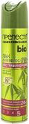 Прелесть Bio Экстрафиксация с Экстрактом Бамбука лак для волос