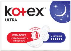 Котекс Ultra Night прокладки гигиенические для обильных выделений