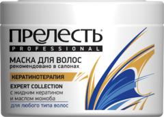 Прелесть Professional Expert Collection Кератинотерапия маска для волос