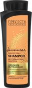 Прелесть Professional Invisiwear Absolute Nutri-Repair шампунь для волос бессульфатный