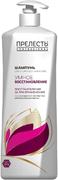 Прелесть Professional Умное Восстановление с Церамидами и Экстрактом Австралийского Лайма шампунь для поврежденных волос