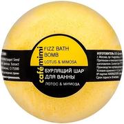 Cafe Mimi Лотос и Мимоза бурлящий шар для ванны