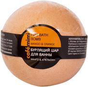 Cafe Mimi Манго и Апельсин бурлящий шар для ванны