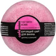 Cafe Mimi Цитрус и Вишня бурлящий шар для ванны