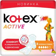 Котекс Active Нормал Плюс прокладки женские гигиенические