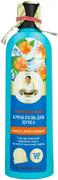Рецепты Бабушки Агафьи Морошка Агафьи Секреты Сибирской Травницы Морошковый Омолаживающий гель для душа для всех типов кожи