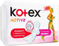 Котекс Active Супер Плюс прокладки женские гигиенические