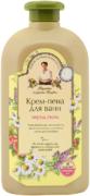 Рецепты Бабушки Агафьи перед Сном крем-пена для ванн