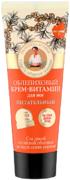 Рецепты Бабушки Агафьи Облепиха Агафьи Секреты Сибирской Травницы Облепиховый Питательный крем-витамин для ног