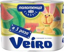 Veiro Classic Plus полотенца бумажные