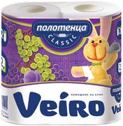 Veiro Classic полотенца бумажные