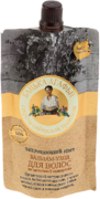 Рецепты Бабушки Агафьи Банька Агафьи Секреты Сибирской Травницы Защищающий Цвет шампунь-уход для волос на молочной сыворотке