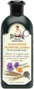 Рецепты Бабушки Агафьи Домашний шампунь для всех типов волос на каждый день