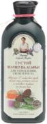 Рецепты Бабушки Агафьи для Укрепления, Силы и Роста шампунь густой для тонких и ослабленных волос