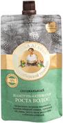 Рецепты Бабушки Агафьи Банька Агафьи Секреты Сибирской Травницы Специальный шампунь-активатор роста волос