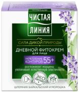 Чистая Линия Фитокомплекс Коллаген Шлемник Байкальский и Морошка фито-крем дневной для лица от 55 лет
