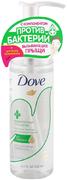 Dove мицеллярный гель-актив для снятия макияжа