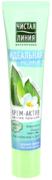 Чистая Линия Фитотерапия Идеальная Кожа Цинк и Чайное Дерево крем-актив для лица против прыщей