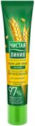 Чистая Линия Фитотерапия Интенсивный Питательный крем ночной для сухой кожи лица