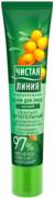 Чистая Линия Фитотерапия Нежный Питательный крем ночной для нормальной и комбинированной кожи лица
