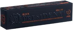 Президент Black зубная паста курсовая для интенсивного отбеливания