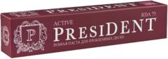 Президент Active зубная паста для проблемных десен
