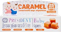 Президент Baby Caramel Сливочный Вкус Карамели зубная паста детская от 0-3 лет