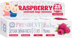 Президент Baby Raspberry Нежный Вкус Малины зубная паста-гель детская от 0-3 лет