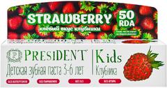 Президент Kids Strawberry Клевый Вкус Клубники зубная паста детская от 3-6 лет