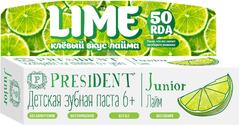 Президент Junior Lime Клевый Вкус Лайма зубная паста-гель детская от 6-12 лет