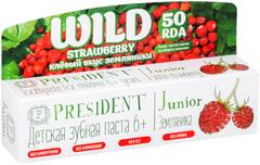 Президент Junior Wild Strawberry Клевый Вкус Земляники зубная паста детская от 6 лет