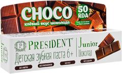 Президент Junior Choco Клевый Вкус Шоколада зубная паста детская от 6 лет