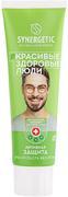 Синергетик Активная Защита Лайм+Мята зубная паста без фтора