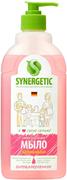 Синергетик Аромамагия мыло жидкое гипоаллергенное