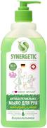 Синергетик Лемонграсс и Мята мыло для рук жидкое антибактериальное