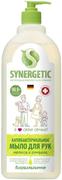 Синергетик Мелисса и Ромашка мыло для рук жидкое антибактериальное