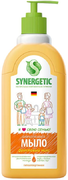 Синергетик Фруктовый Микс мыло жидкое гипоаллергенное