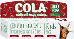 Президент Kids Cola Клевый Вкус Колы зубная паста-гель детская от 3-6 лет